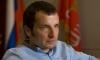 Терентий Мещеряков освобождает кресло главы Фрунзенского района