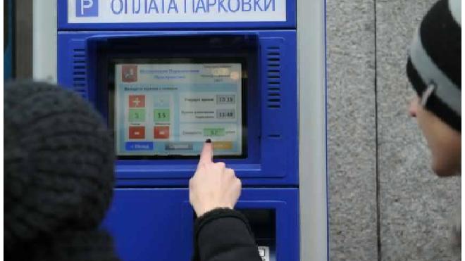 Первая платная парковка в Петербурге появится на Караванной