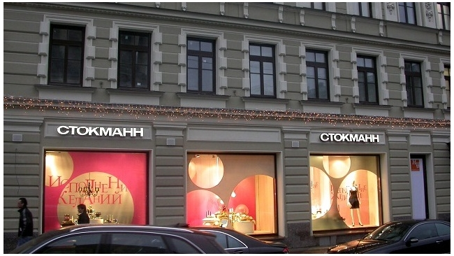 """В """"Стокманне"""" на Невском осенью увеличится число элитарных брендов"""