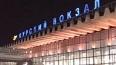 В Москве ищут телефонную террористку