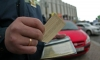 МВД будет лишать прав за троекратное нарушение ПДД