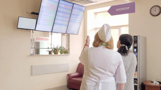 Для пациентов с подозрением на пневмонию работают 8 центров рентгеновской томографии