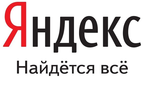 """""""Яндекс"""" запускает поиск в Twitter: Ксения Собчак осталась самой популярной"""