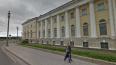 Петербургский институт РАН не хочет отдавать предназначе ...