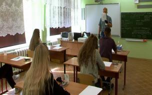 Выпускники в Выборгском районе прошли первый день ЕГЭ