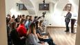 iD Club приглашает: лекция астролога Алексея Голоушкина ...