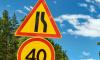 """Во Всеволожском районе ограничат движение транспорта из-за съёмок нового полнометражного фильма """"47"""""""