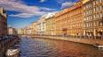 Петербург отпразднует День города в онлайн-формате
