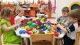 Руководство детского сада попалось на поборах