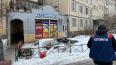 На улице Коммуны демонтировали незаконный магазин