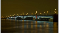 Троицкий мост будет подсвечен в честь 115-летия переправ...