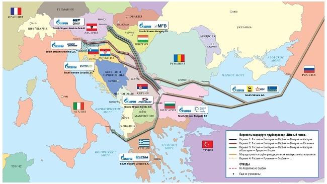 """Черногория согласна принять у себя """"Южный поток"""""""