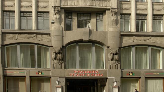 """Суд назначил условные сроки фигурантам дела о мошенничестве в """"Большом театре кукол"""""""