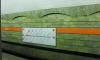В Петербурге мужчина в метро упал на рельсы от плохого самочувствия