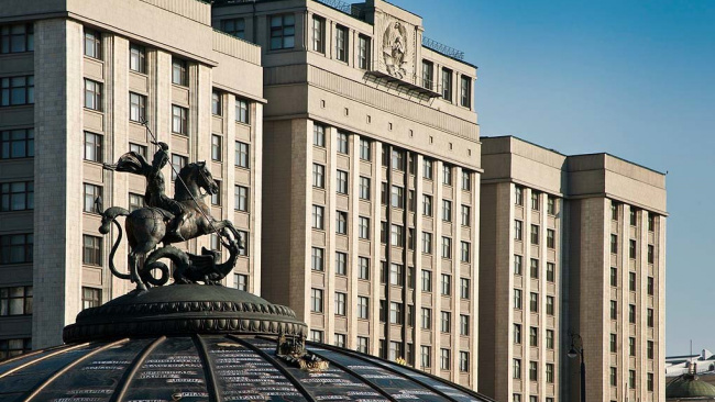 В Госдуме подготовили проект о санкциях против Грузии