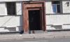 Будьте осторожны: в доме на Авиационной улице рушится фасад
