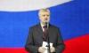За - 43, против - 5. Сергей Миронов отозван из Совета Федерации