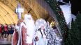 В Петергофе отказались торжественно поженить Деда ...