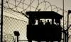 В России могут появиться частные тюрьмы для женщин и детей