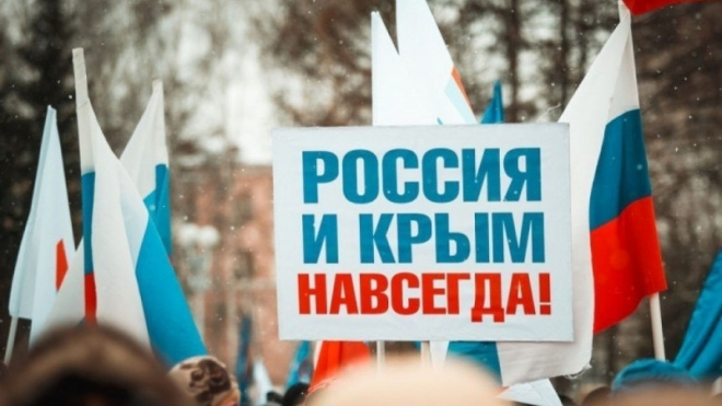 Выборгский район отмечает годовщину воссоединения Крыма с Россией
