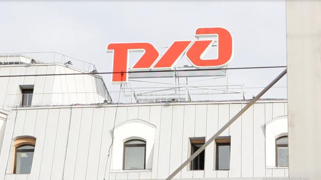 В железнодорожную инфраструктуру Петербурга вложат около 600 млрд рублей