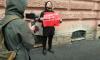 Возле консульства Турции в Петербурге задержали пикетчика