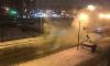 На Белградской улице прорвало трубу с горячей водой