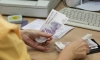 Центробанк пойдет на крайние меры при долларе за 90 рублей