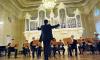 Консерваторию имени Римского-Корсакова реконструируют к 2023 году