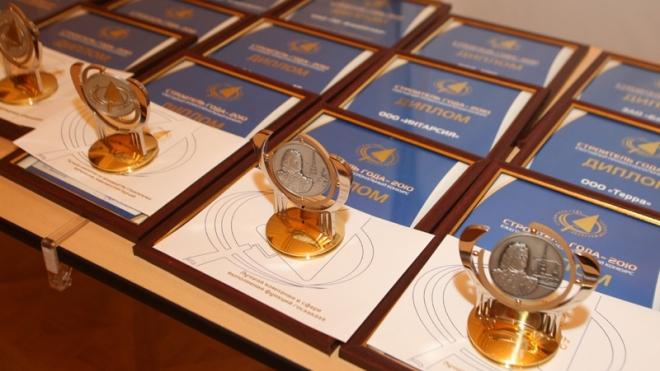 В Петербурге определены номинанты конкурса «Строитель года»