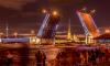 В Петербурге ночью 28 марта разведут три моста