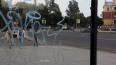 Новые автобусные остановки в Выборге стали жертвой ...
