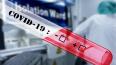 Число смертей от коронавируса в России превысило пять ты...