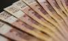 Агентство Moody`s повысило прогноз по кредитному рейтингу Петербурга
