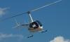 Росавиация расследует падение вертолета в Москву-реку