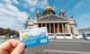 На получение единой карты петербуржца было подано более 38 тысяч заявок
