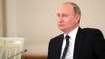 Владимир Путин встретил Рождество в храме Петербурга