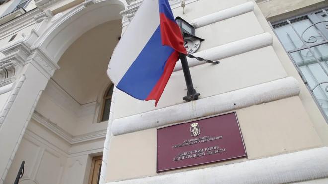 В администрации Выборгского района продолжаются кадровые перестановки