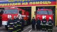 В Сосновом Бору откроется новая пожарная часть