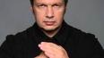 Встреча с журналистом Владимиром Соловьевым