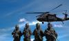 В Хасавюртовском районе Дагестана обнаружили группу боевиков