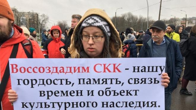 Начался митинг в защиту обрушившегося СКК