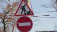 На Серпуховской улице ограничат движение до июля