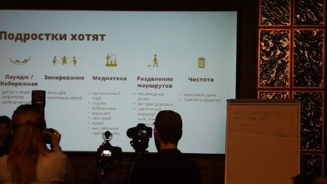 Петербуржцы высказали свои пожелания по концепции будущего арт-парка