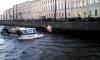 Выходка шаловливых канатоходцев на Крюковом канале шокировала петербуржцев