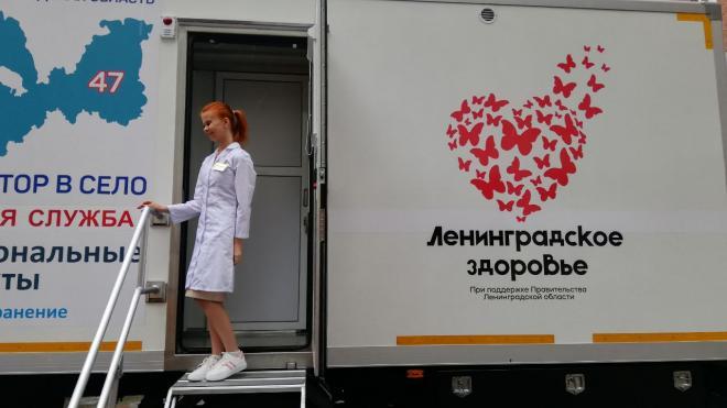Ленобласти передали 65 мобильных амбулаторий для тестирования жителей на коронавирус