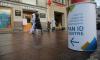 FAN ID на Евро-2020 в Петербурге заказали более 24 тыс. болельщиков