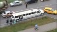 Очевидцы: Свадебный лимузин попал в ДТП, невеста в паник...