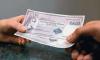 """""""Сбербанк"""" прекращает работу с чеками American Express"""