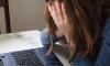 Первокурсник РГПУ им. Герцена развращал в соцсетях 12-летнюю девочку